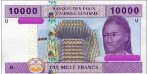Cameroon-Currency-Central-African-CFAfranc